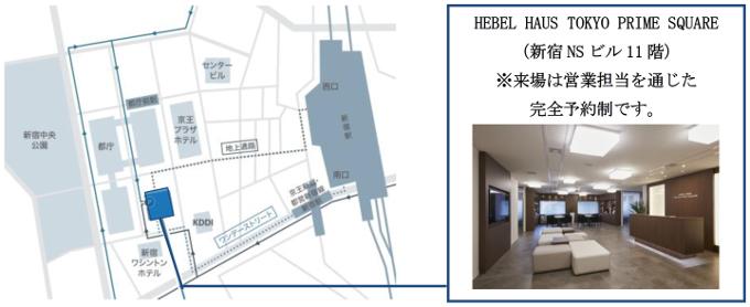 20170112 hebel haus tokyo prime square. Black Bedroom Furniture Sets. Home Design Ideas
