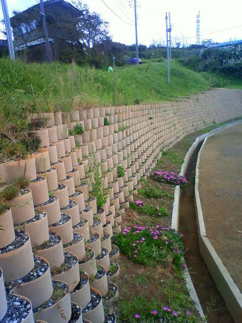 Water Retaining Devices : Asahi kasei advance geosynthetics environment materials