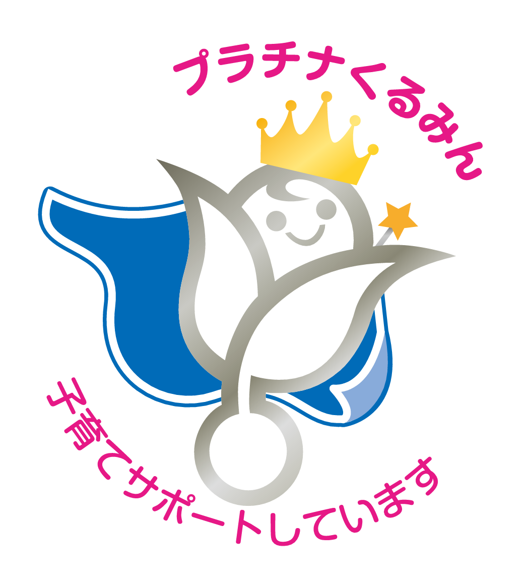 Kurumin certification mark
