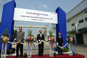 The Grand Opening Ceremony of Asahi Kasei Spunbond (Thailand) Co., Ltd.