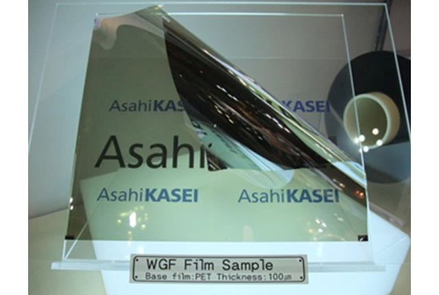 Chemicals Product Categories Asahi Kasei