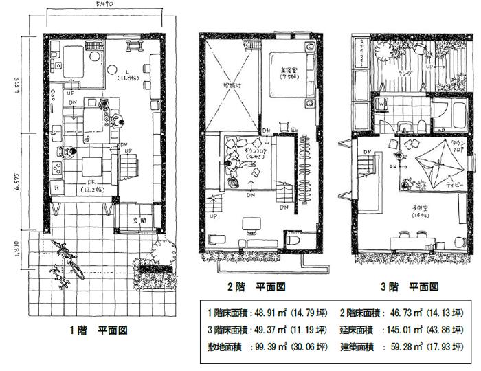 hebel haus terra craft. Black Bedroom Furniture Sets. Home Design Ideas