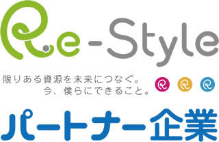 『Re-Style』