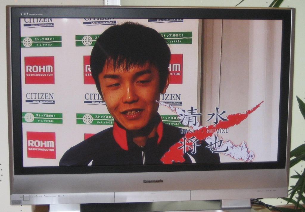 男子マラソンテレビ観戦