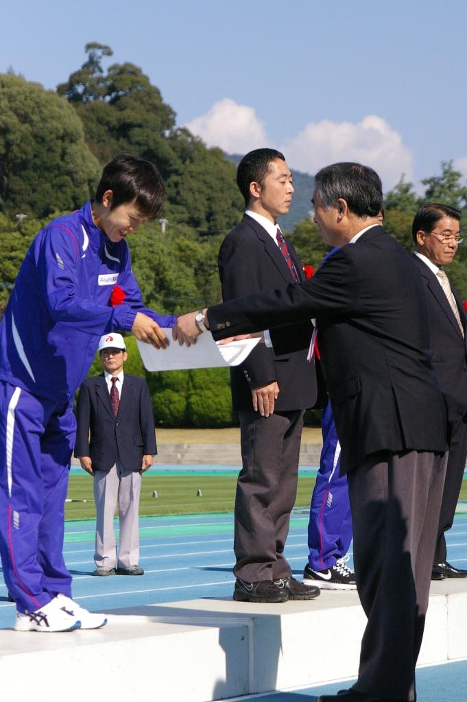 延岡市スポーツ賞