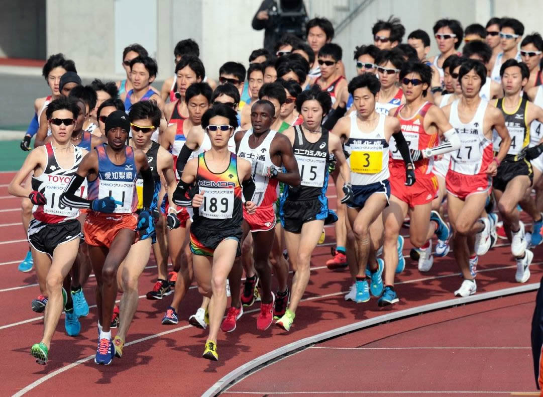 ハーフ 団 全日本 マラソン 実業