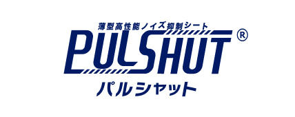 PULSHUT