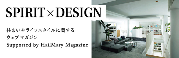 SPIRIT&DESIGN