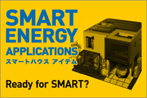 Ready for SMART?