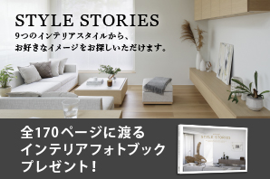 HEBEL HAUS STYLE STORIES