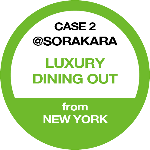 CASE 2 @SORAKARA LUXURY DINING OUT