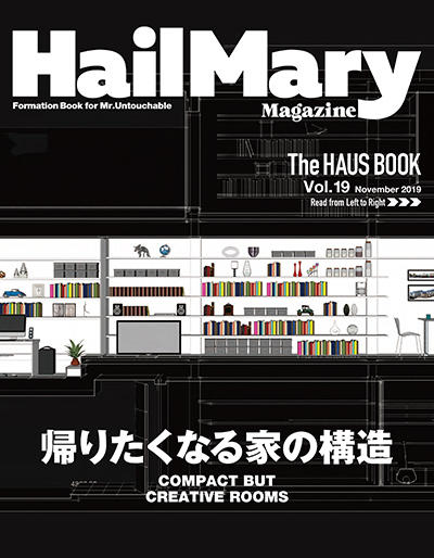 hailmary_19_02.jpg