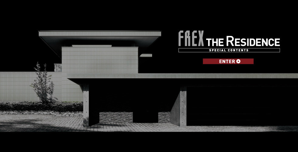 FREX THE RESIDENCE SPECIAL CONTENTS
