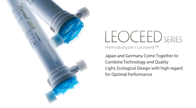 Leoceed™: Japan and Germany come together to combine technology and quality. Light, ecological design with the highest regard for optimal performance.