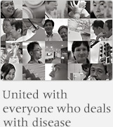United with everyone who deals with disease