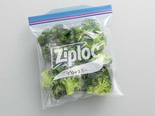 冷凍 保存 ブロッコリー
