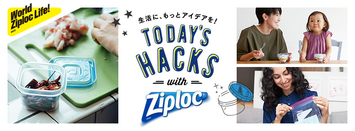 TODAY'S HACKS with Ziploc